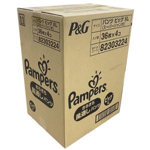パンパース さらさら風通しパンツ ビッグ(12~22kg) 36枚 ×4個セット