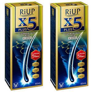 【第1類医薬品】  リアップX5プラスローション 60ml ×2個セット|benkyoudou