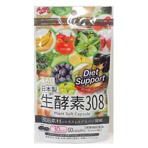 生酵素308 (60粒)