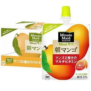 特徴 ●おいしさと栄養バランスを考えた 健康的なゼリー飲料です。  ●マンゴ2個分のマルチビタミン7...