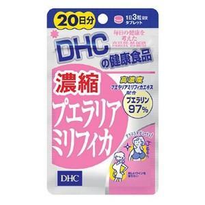 DHC 20日分 濃縮プエラリアミリフィカ 60粒...