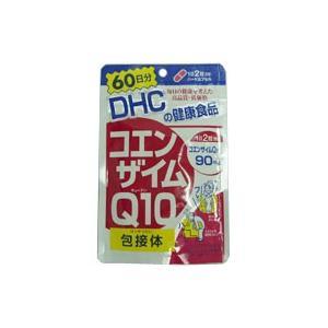 DHC 60日分 コエンザイムQ10(キューテン)包接体 1...
