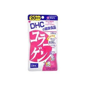 DHC 20日分 コラーゲン 120粒...