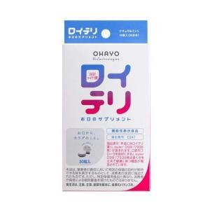 商品特徴  ヒト由来の生きた乳酸菌、ロイテリ菌入りのサプリメント。夜の歯磨き後に、なめてお召し上がり...