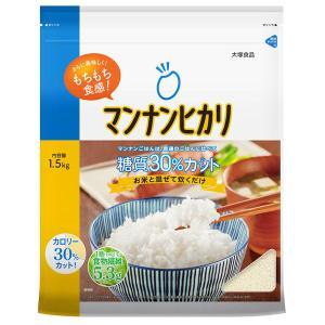 大塚食品 マンナンヒカリ 1.5kg (1500g)