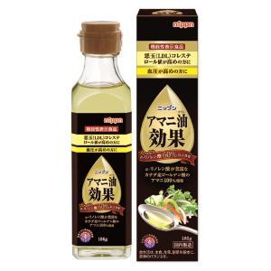 アマニ油プレミアムリッチ 186g 亜麻仁油 日本製粉