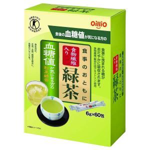 食事のおともに食物繊維入り緑茶 60包×2箱セット