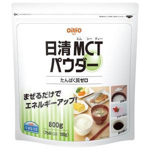 日清 MCTパウダー 800g