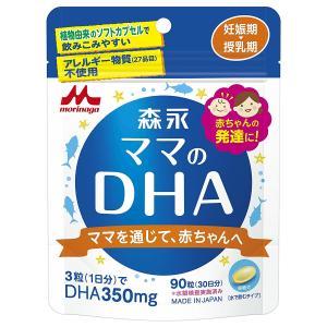 森永 ママのDHA 90粒の商品画像