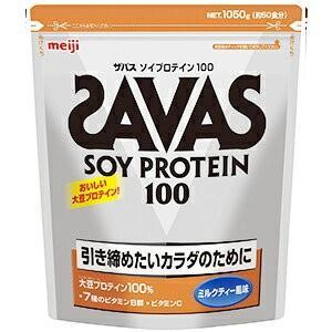 ザバス ソイプロテイン100 1050g 約50食分 ミルクティー風味