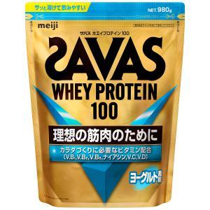 ザバス ホエイプロテイン100 1050g (バッグ) 約50食分 ヨーグルト風味