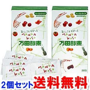 万田酵素 ペースト 分包 70g(2.5g×28包)×2個セ...