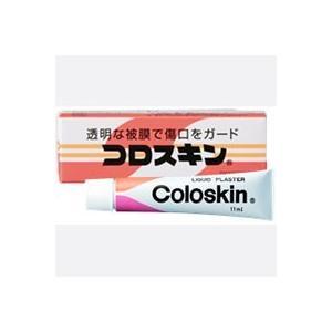 【第3類医薬品】 液体絆創膏 コロスキン 11mL