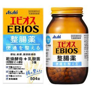 エビオス整腸薬 504錠 指定医薬部外品
