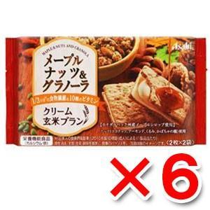 特徴  香ばしいナッツ(ココナッツ、アーモンド、くるみ、かぼちゃの種)を練り込んだグラノーラ生地で、...