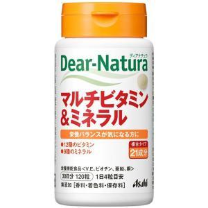 ディアナチュラ マルチビタミン&ミネラル(30...の関連商品8