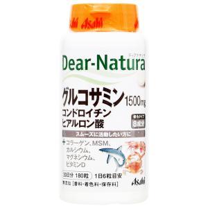 ディアナチュラ グルコサミン・コンドロイチン・ヒアルロン酸(30日) 180粒(ボトル)
