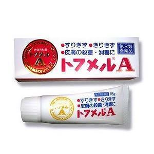 【第2類医薬品】  トフメルA 15g 三宝製薬|benkyoudou
