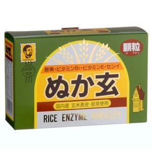 ぬか玄顆粒(2g×80袋) 緑|benkyoudou