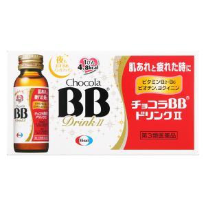 【第3類医薬品】  チョコラBBドリンク2 50ml×10本