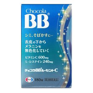【第3類医薬品】 チョコラBBルーセントC 180錠