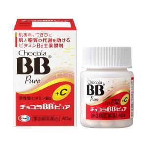 【第3類医薬品】  チョコラBBピュア 40錠