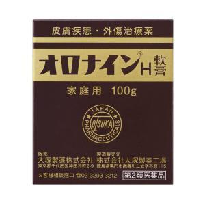 【第2類医薬品】  オロナインH軟膏 100g