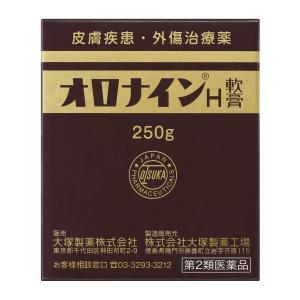 【第2類医薬品】  オロナインH軟膏 250g
