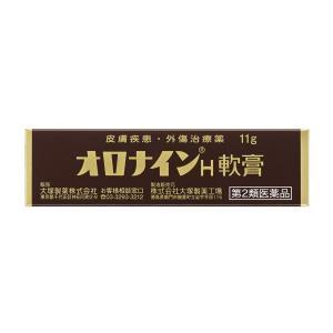 【第2類医薬品】  オロナインH軟膏 11g