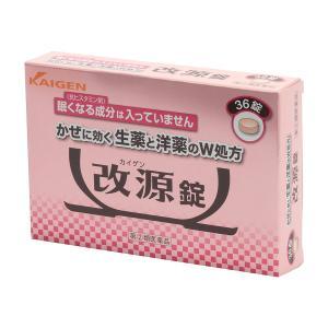 【第(2)類医薬品】  改源錠 36錠