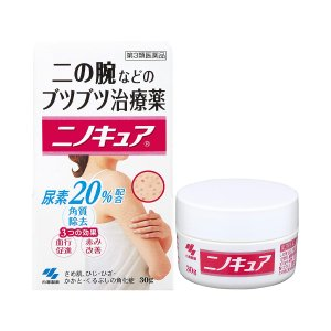 【第3類医薬品】  小林製薬 ニノキュア 30g