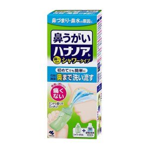特徴  ●初心者にも使い方簡単! シャワーボトルタイプ  ●鼻の奥に進入した雑菌や花粉をしっかり洗浄...