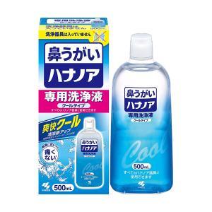 特徴: ●鼻の奥までしっかり洗える! 鼻の奥に付着した花粉や雑菌をしっかり洗い流すことができます ●...