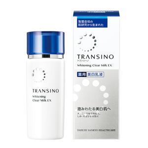 トランシーノ 薬用ホワイトニングクリアミルクEX 100mL
