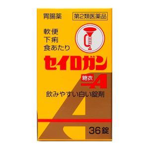 【第2類医薬品】  大幸 セイロガン糖衣A 36錠