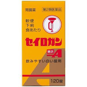 【第2類医薬品】セイロガン糖衣A 120錠
