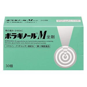 【第2類医薬品】  ボラギノールM坐薬 30個