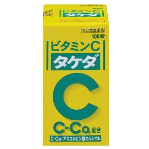 【第3類医薬品】  タケダ ビタミンC錠 100錠