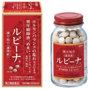 【第2類医薬品】  タケダの漢方 ルビーナ 180錠