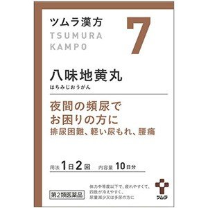 【第2類医薬品】 ツムラ漢方 八味地黄丸料エキス顆粒 A 20包(10日分) あすつく対応|benkyoudou