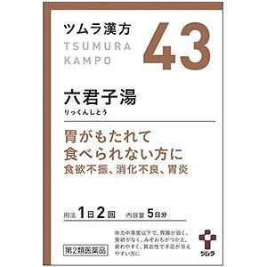【第2類医薬品】 ツムラ漢方 六君子湯エキス顆粒 10包(5日分)