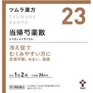 【第2類医薬品】 ツムラ漢方 当帰芍薬散料(とうきしゃくやくさん) 48包(24日分)