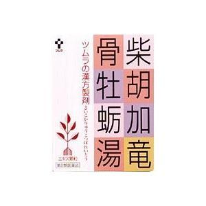 【第2類医薬品】 ツムラ漢方 柴胡加竜骨牡蛎湯(さいこかりゅうこつぼれいとう) エキス顆粒 24包(12日分)あすつく対応
