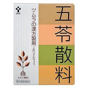 【第2類医薬品】 ツムラ漢方 五苓散(ごれいさん) 24包 あすつく対応