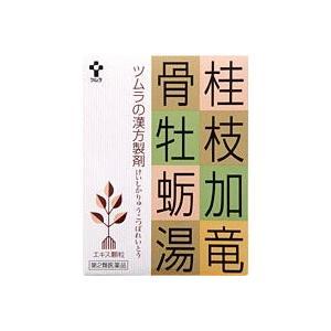 【第2類医薬品】  ツムラ漢方 桂枝加竜骨牡蠣湯(けいしかりゅうこつぼれいとう)24包(12日分)エキス顆粒