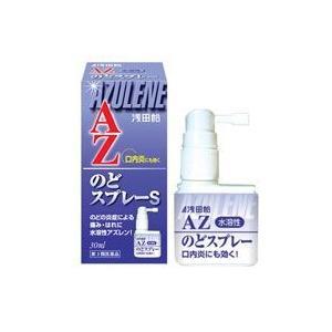 【第3類医薬品】  浅田飴 AZのどスプレーS(アズレンのどスプレー) 30ml