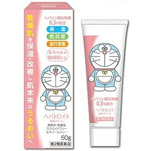 特徴  乾燥肌を保湿・改善し、肌本来のうるおいへ  ●ヘパリン類似物質0.3%配合  高い水分保持力...