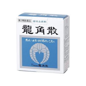 【第3類医薬品】  龍角散 20G