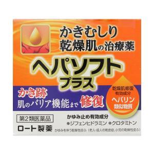 特徴 かきむしり乾燥肌の治療薬  寒くなると乾燥し、繰り返しがちなかゆみを伴う乾燥肌に、かきむしる前...