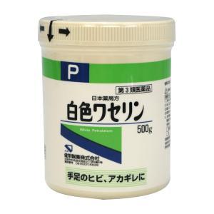 【第3類医薬品】  健栄製薬 白色ワセリン P 500g